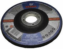 Abrasive Product Blade, AMG05
